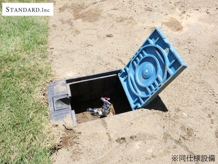 【同仕様設備】散立水栓