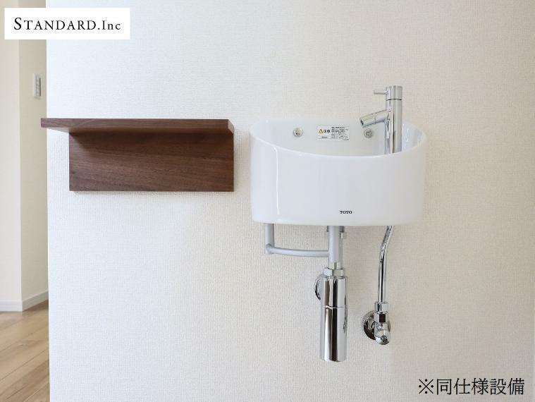 【同仕様写真】玄関手洗器