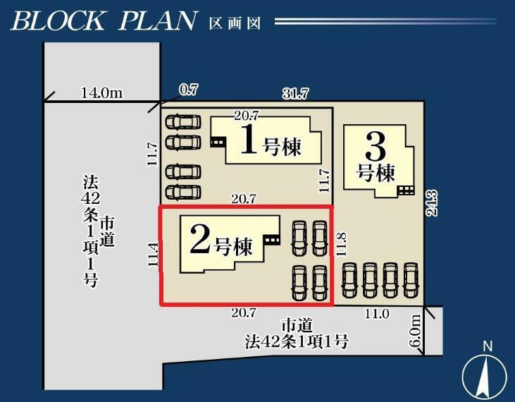 区画図 【2号棟区画図】土地面積244.33平米(73.90坪)