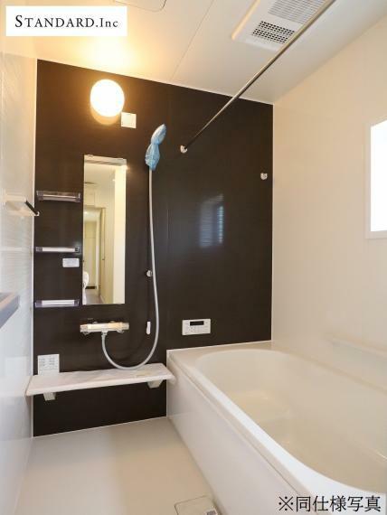 浴室 【同仕様写真】システムユニットバス・シャンプードレッサー・浴室換気乾燥機