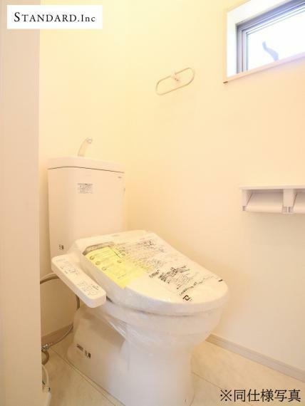 トイレ 【同仕様写真】洗浄便座(1F・2F)