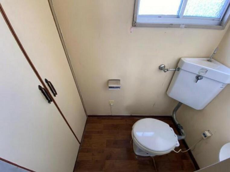 <2021/05撮影>トイレ