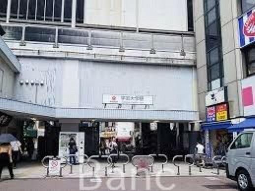 学芸大学駅(東急 東横線) 徒歩6分。