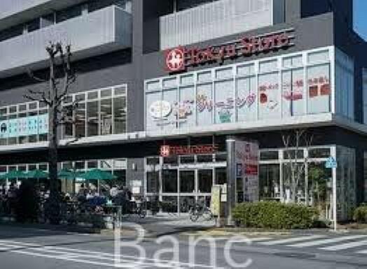 スーパー 東急ストア駒沢通り野沢店 徒歩3分。
