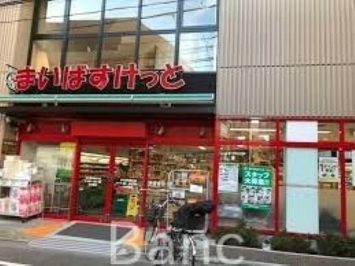 スーパー まいばすけっと学大駒沢通り店 徒歩4分。