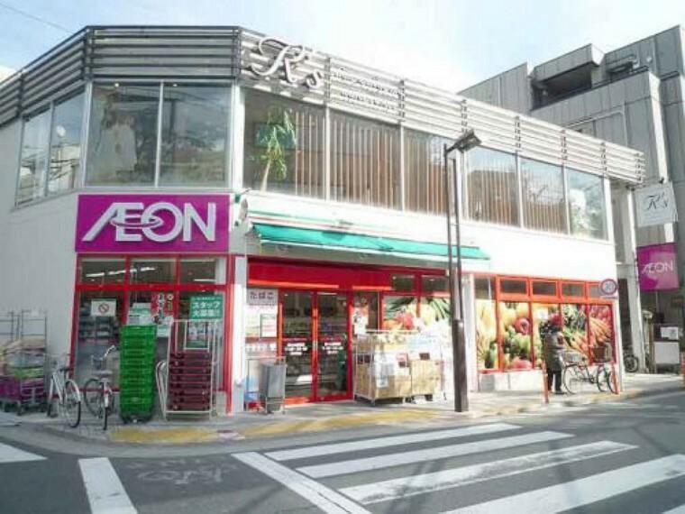 スーパー 【スーパー】まいばすけっと 西小山駅前店まで517m