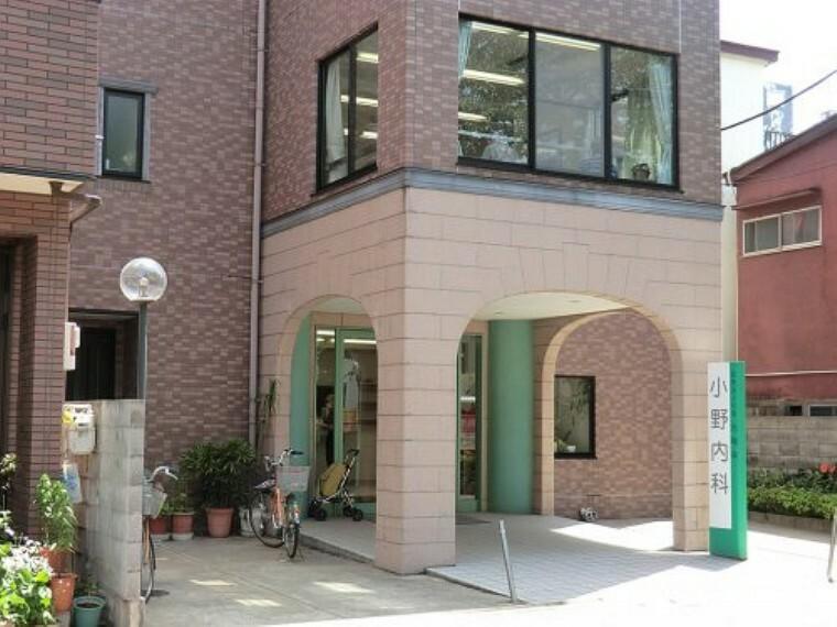 病院 【内科】小野内科まで470m