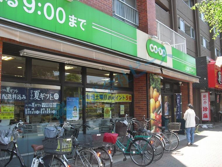 スーパー 【スーパー】ミニコープ高島平店まで610m