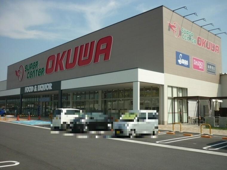 スーパー スーパーセンターオークワ多治見店