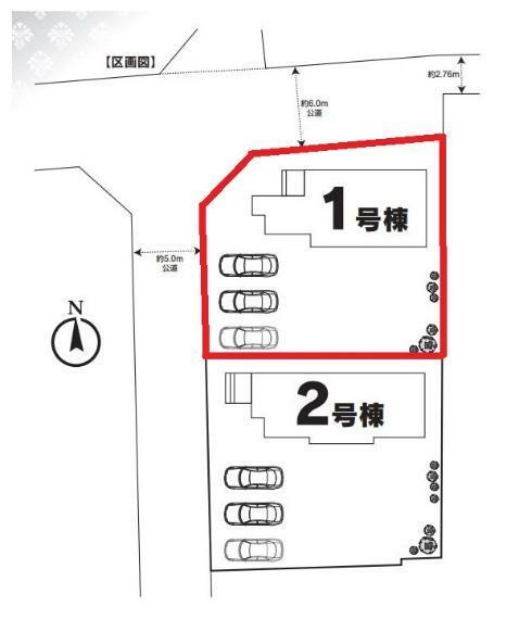 区画図 【1号棟区画図】土地面積246.06平米(74.43坪)