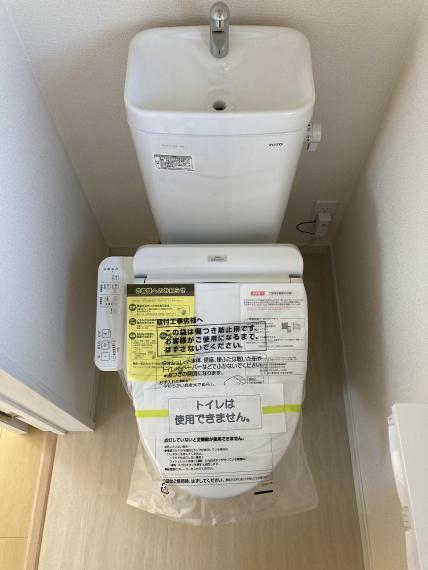 トイレ 【1号棟】シャワートイレ(1F・2F)