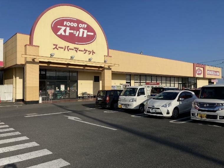 スーパー 株式会社カスミフードオフ・ストッカー 千代川店 茨城県下妻市田下39