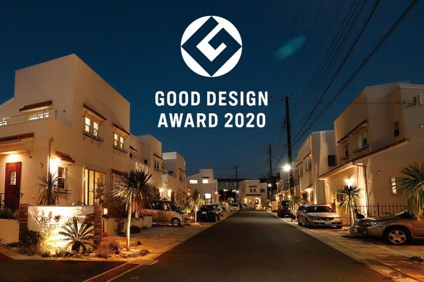 防犯設備 灯かりのいえなみ協定(R)【2020年度グッドデザイン賞受賞】  暗くなるとポーチ灯や門灯、庭園灯が自動点灯し、街全体を明るく照らします。街の美しい景観をつくり、夜道の足元も明るくなり安全性が高まります。