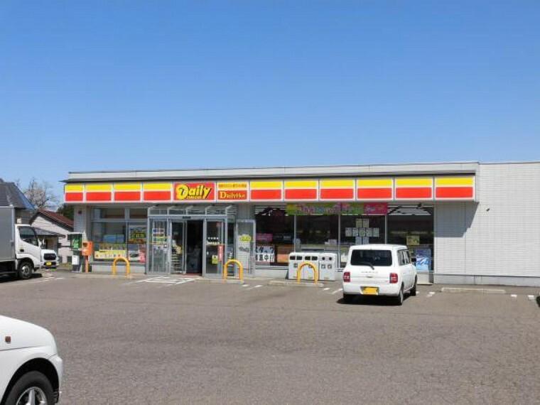 コンビニ デイリーヤマザキ上越中郷店様まで850m(11分)です。お車で向かえばすぐの距離です。