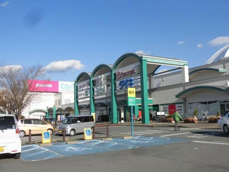 ショッピングセンター 荒尾シティモールまで1700m(車で5分)大型商業施設が近くにあると何かと便利ですね。施設周辺にも店舗等があり便利です。
