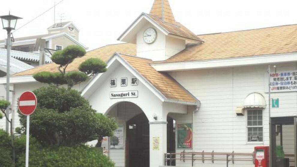 JR篠栗線「篠栗」駅まで1300M(徒歩17分)です。快速が停車する駅ですので博多駅まで16分と通勤・通学に便利です。