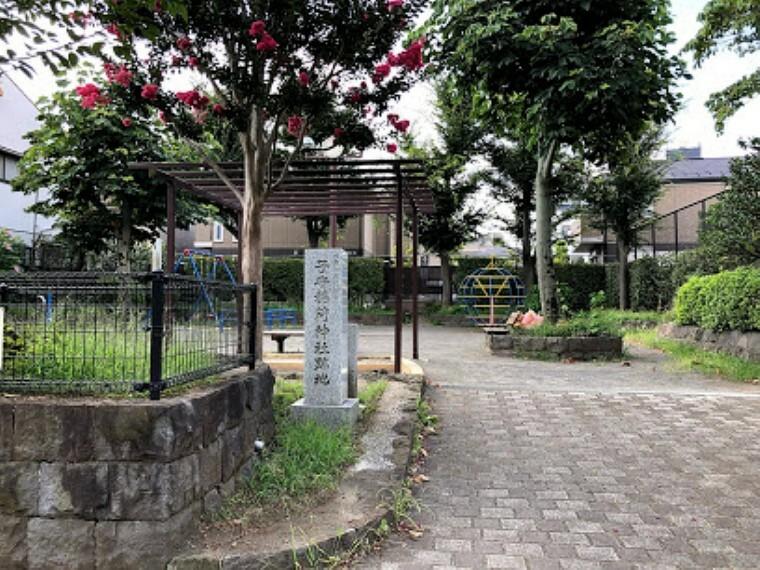 公園 【公園】奥沢子安公園まで653m