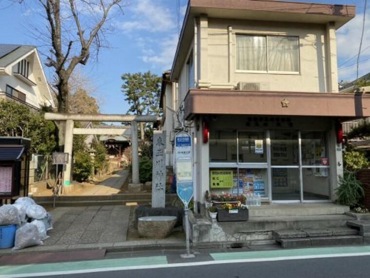 【寺院・神社】東玉川神社まで462m