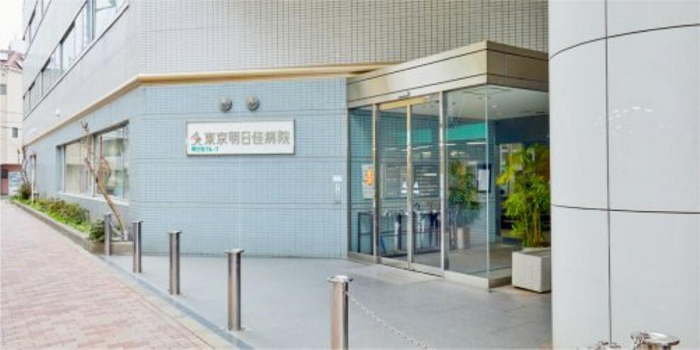 病院 【総合病院】東京明日佳病院まで831m