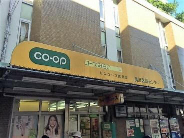スーパー 【スーパー】ミニコープ 奥沢店まで851m