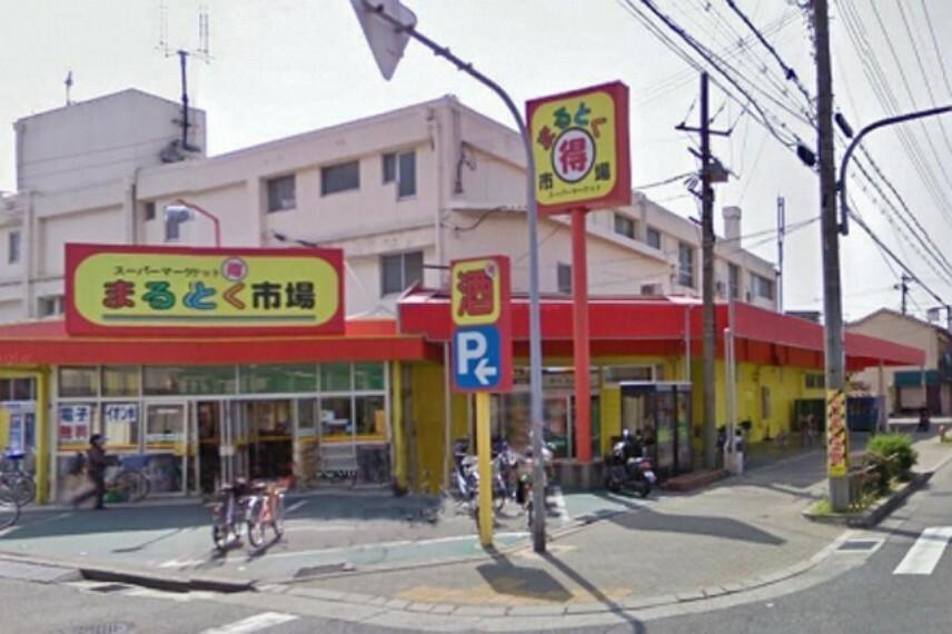 スーパー 【スーパー】まるとく市場北助松店まで1110m