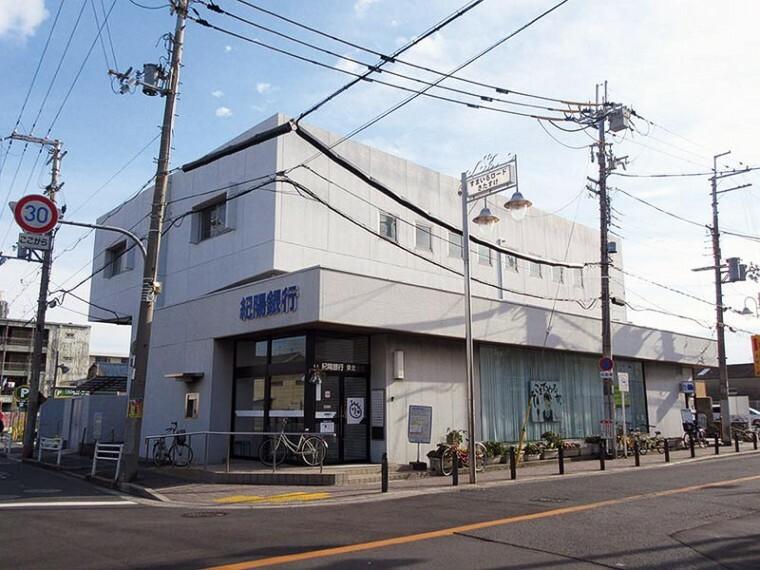 銀行 【銀行】紀陽銀行泉北支店まで740m
