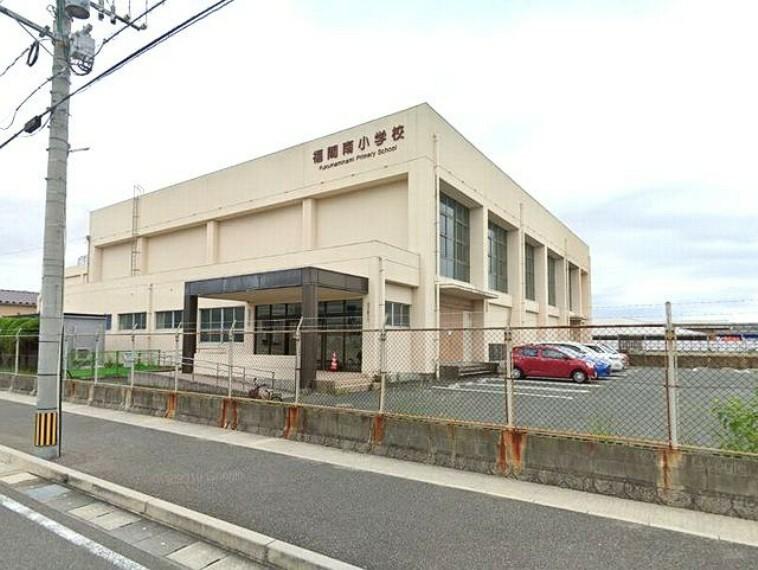 小学校 【小学校】福津市立福間南小学校まで1296m
