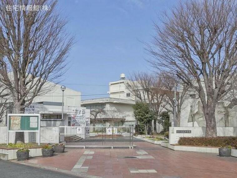 横浜市立寺尾中学校 距離1720m