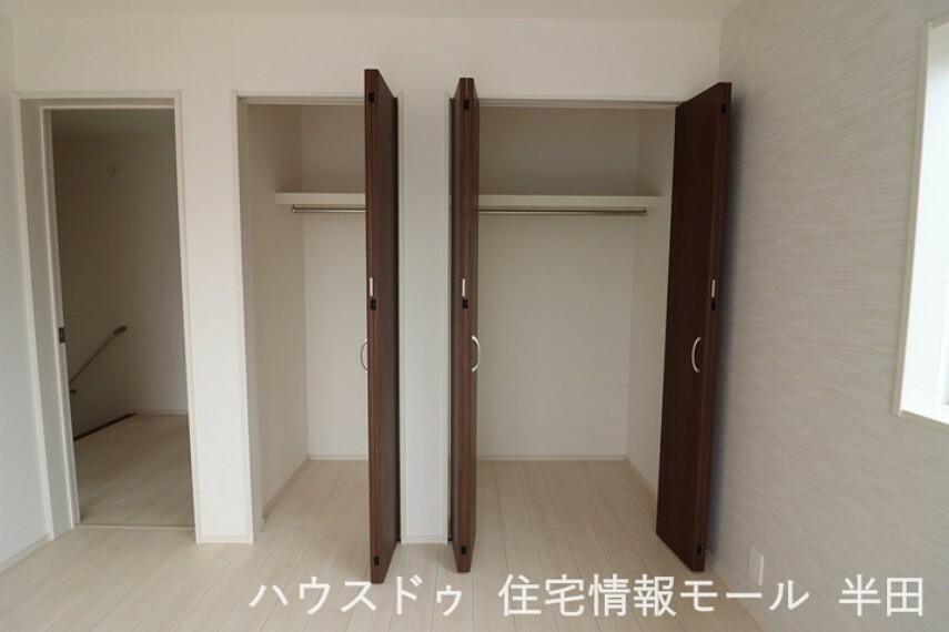 収納 2階7帖洋室 整理整頓のしやすい2ヵ所に分かれたクローゼット