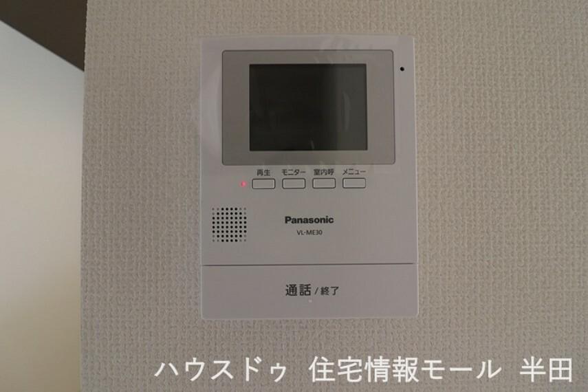 防犯設備 ~訪問者の確認が出来るモニター付インターホン付 ~
