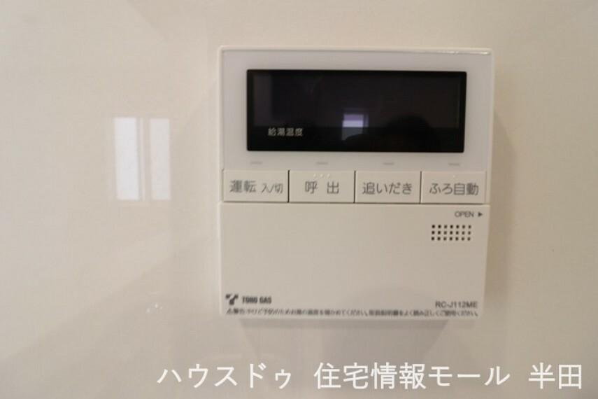 発電・温水設備 ボタン一つでお湯張もらくらく