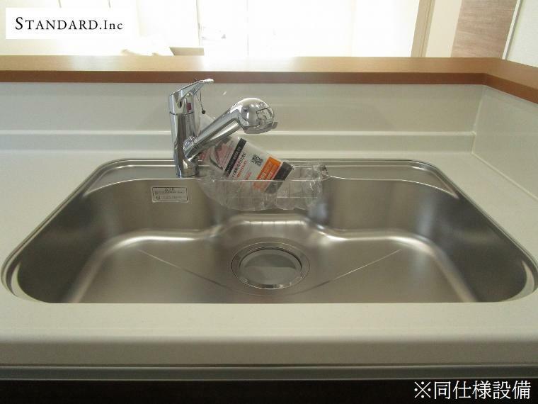 同仕様写真(内観) 【同仕様設備】浄水器一体型シャワー水栓