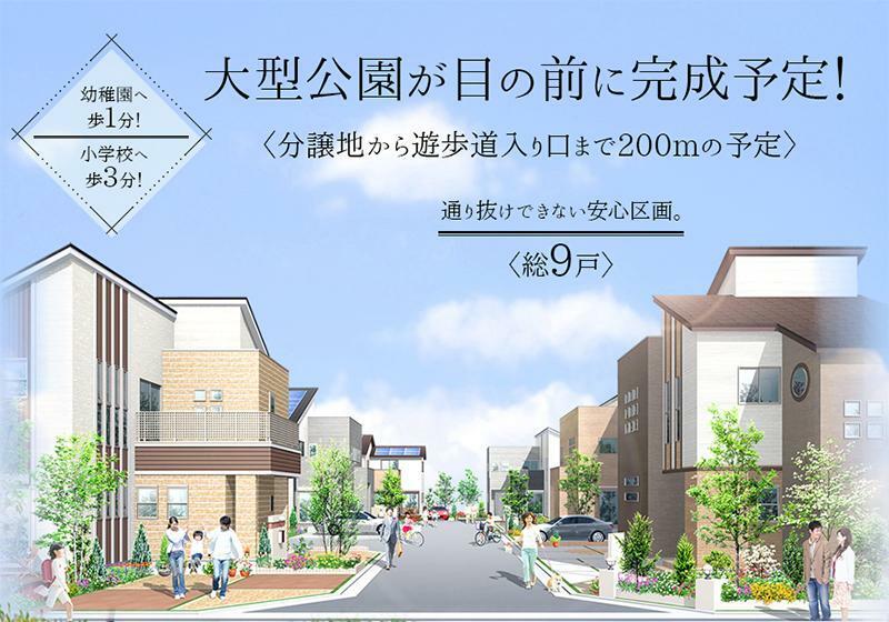 ヤング開発土山南支店