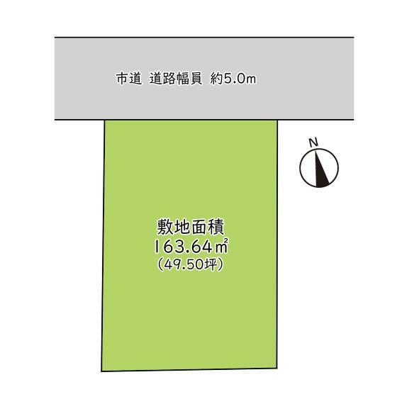 区画図 広々敷地は約49.5坪!お好きなようにマイホームを建てて頂くことが可能です。ぜひ弊社建物仕様をご確認ください。