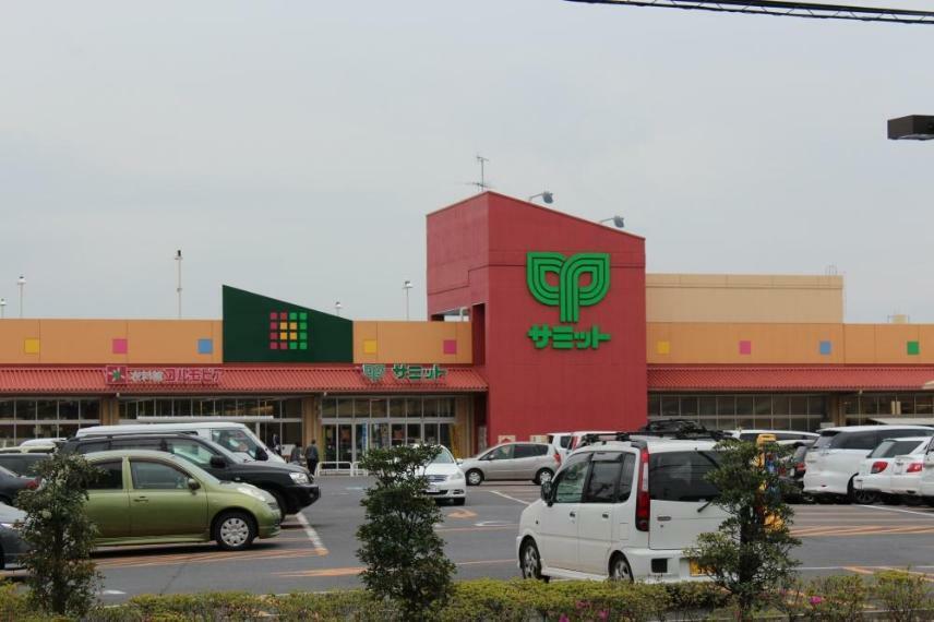 スーパー サミットストア松戸新田店