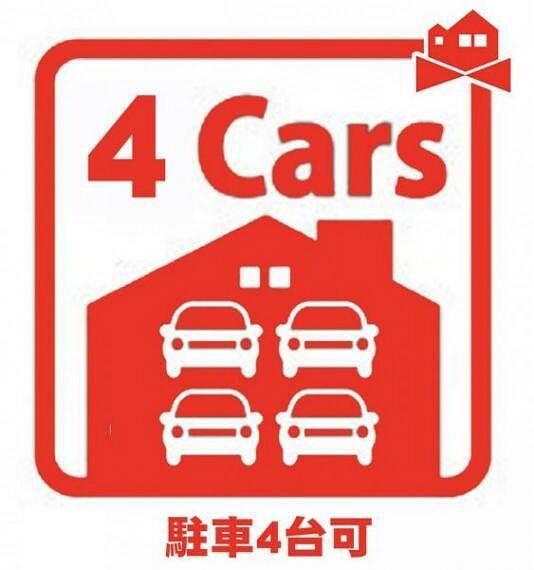 車での来訪者も安心。広い敷地を利用したゆったりとしたカースペースです。