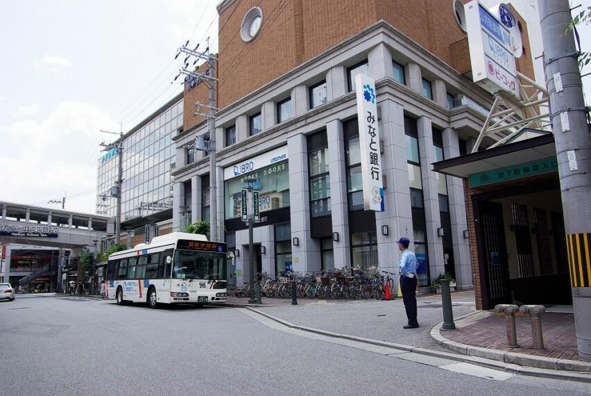 銀行 【銀行】みなと銀行 甲東園店まで184m