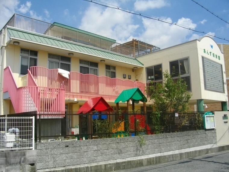 幼稚園・保育園 【保育園】あんず保育園まで537m
