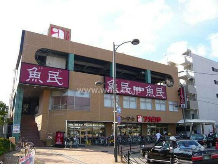 スーパー アカシヤ(JR西宮駅前店)の外観