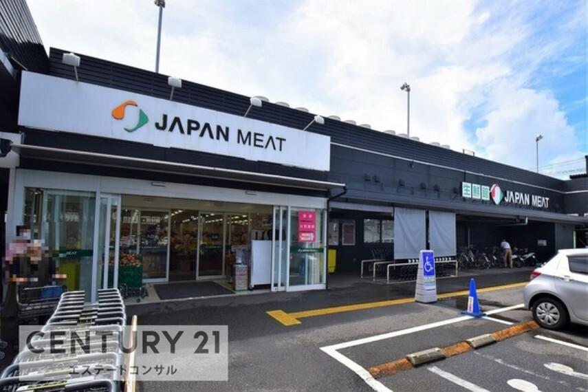 スーパー ジャパンミート生鮮館君津店