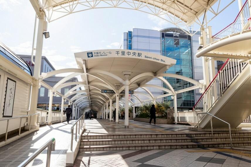 徒歩8分(約580m)の阪急バス「森町里山住宅口」停より乗車32分。2路線が利用でき、大阪空港や主要駅へのアクセスに便利な駅。駅周辺には多彩な生活利便施設があり、ショッピングも楽しめます。