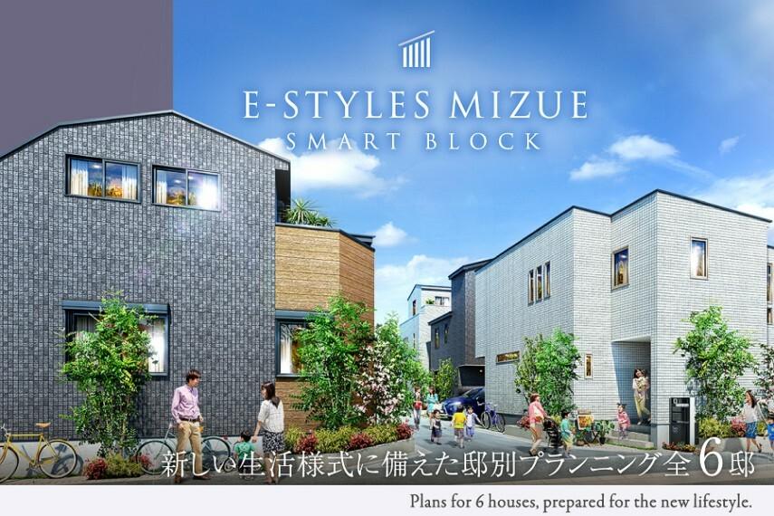 (株)中央住宅 マインドスクェア事業部 東京東事業所