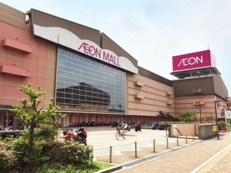 ショッピングセンター イオンモール茨木