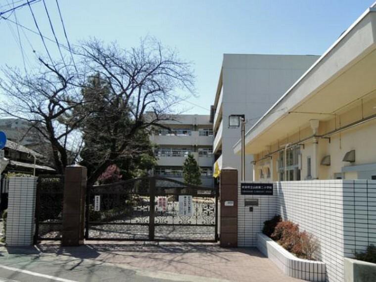 小学校 山田第二小学校
