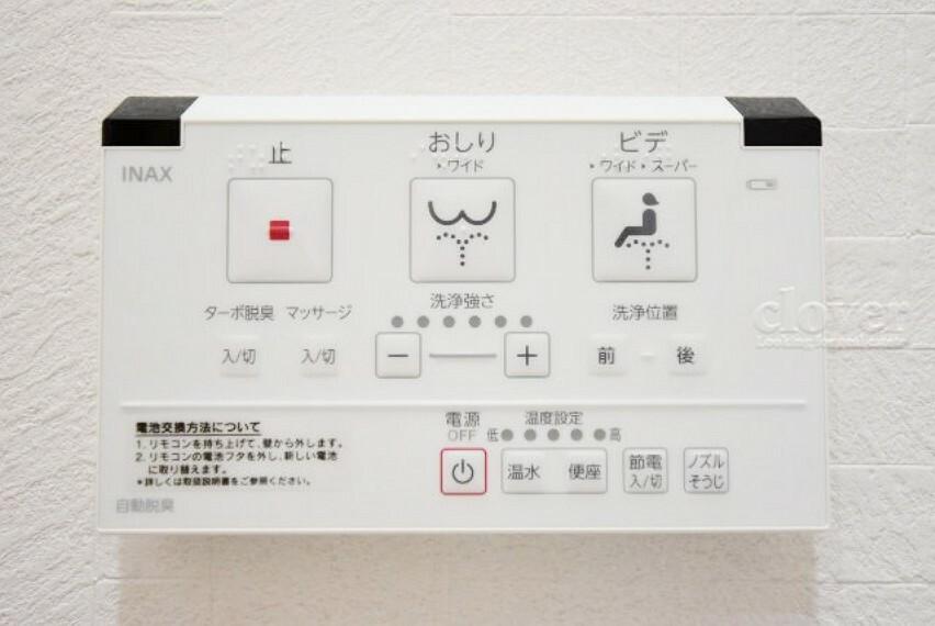 トイレ 温水洗浄便座付き