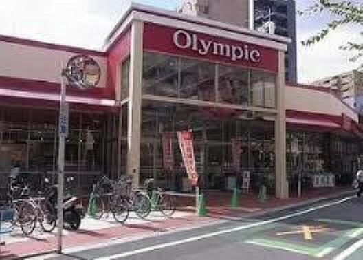 スーパー 【スーパー】オリンピック西尾久店まで233m