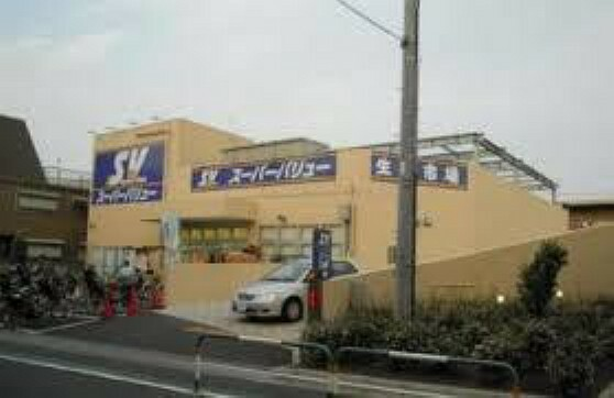 スーパー 【スーパー】スーパーバリュー西尾久店まで614m
