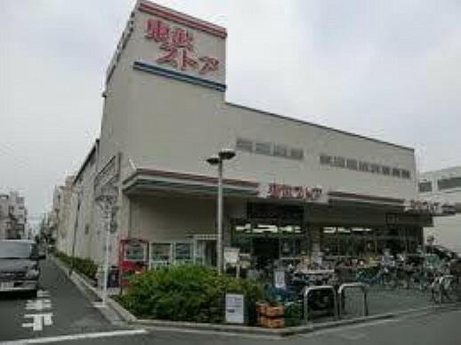 スーパー 【スーパー】東武ストア西尾久店まで774m