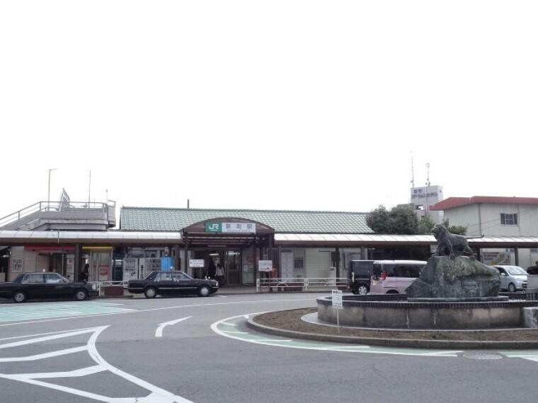 【駅】新町駅まで1204m