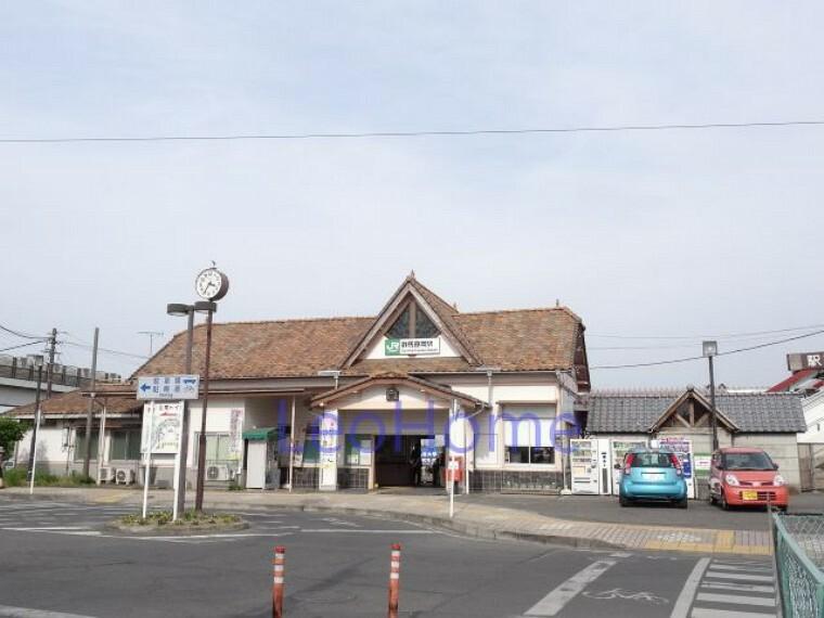 【駅】群馬藤岡駅まで2691m